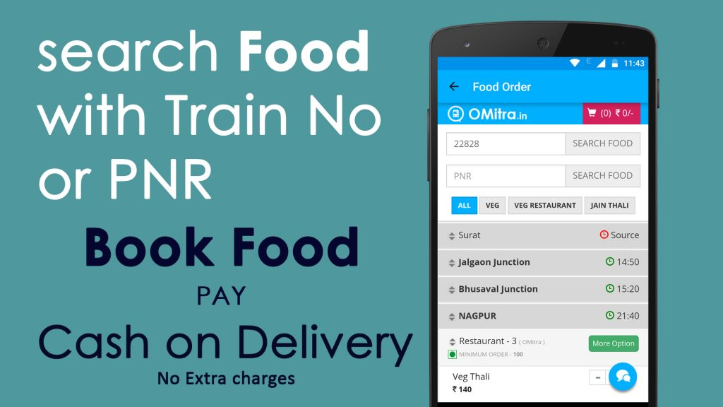 get food delivered onto your seat through OMitra app