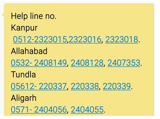 help line number kanpur accident