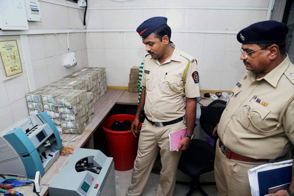 Security checking RBI money