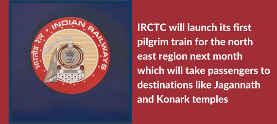 IRCTC starts news update_OMitra train traveler blog