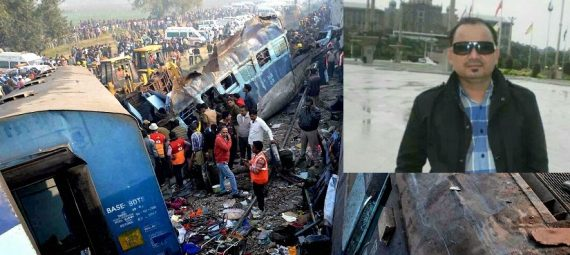 Kanpur train accident and suspect arrested