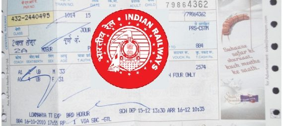 Train ticket and Railways logo
